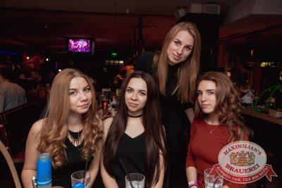 «Дыхание ночи»: Dj Bird и МС HAM (Самара), 11 марта 2017 - Ресторан «Максимилианс» Самара - 48