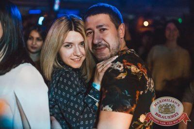 «Дыхание ночи»: Dj Bird и МС HAM (Самара), 11 марта 2017 - Ресторан «Максимилианс» Самара - 8