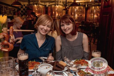 «Ночные снайперы», 16 марта 2017 - Ресторан «Максимилианс» Самара - 15