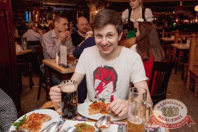 «Ночные снайперы», 16 марта 2017 - Ресторан «Максимилианс» Самара - 16
