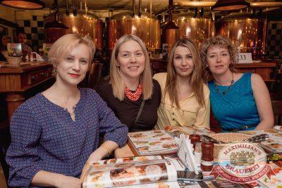 «Ночные снайперы», 16 марта 2017 - Ресторан «Максимилианс» Самара - 18