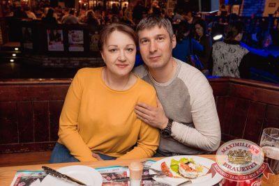 «Ночные снайперы», 16 марта 2017 - Ресторан «Максимилианс» Самара - 26