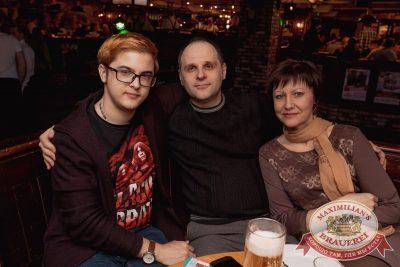 «Ночные снайперы», 16 марта 2017 - Ресторан «Максимилианс» Самара - 27