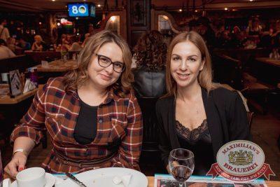 «Ночные снайперы», 16 марта 2017 - Ресторан «Максимилианс» Самара - 31