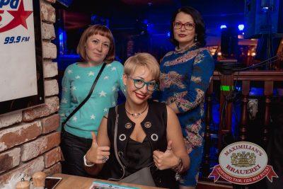 «Ночные снайперы», 16 марта 2017 - Ресторан «Максимилианс» Самара - 33