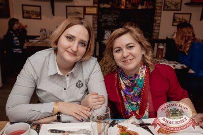 «Ночные снайперы», 16 марта 2017 - Ресторан «Максимилианс» Самара - 34