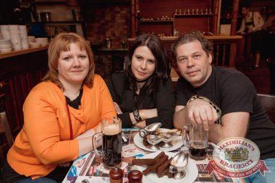 «Ночные снайперы», 16 марта 2017 - Ресторан «Максимилианс» Самара - 35