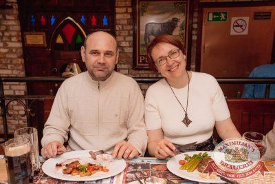 «Ночные снайперы», 16 марта 2017 - Ресторан «Максимилианс» Самара - 40