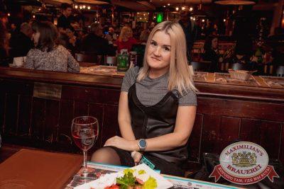 «Ночные снайперы», 16 марта 2017 - Ресторан «Максимилианс» Самара - 43