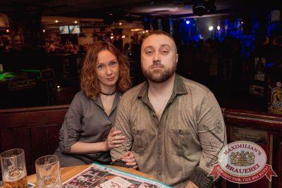 «Ночные снайперы», 16 марта 2017 - Ресторан «Максимилианс» Самара - 46