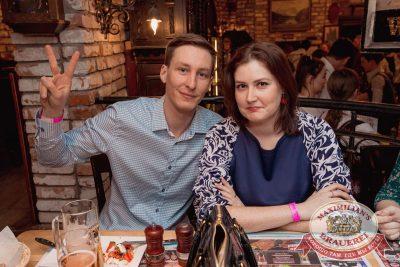 «Ночные снайперы», 16 марта 2017 - Ресторан «Максимилианс» Самара - 48