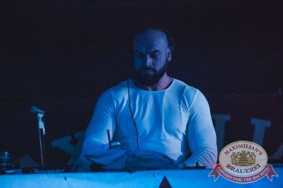 «Дыхание ночи»: Dj Squire (Москва), 18 марта 2017 - Ресторан «Максимилианс» Самара - 2
