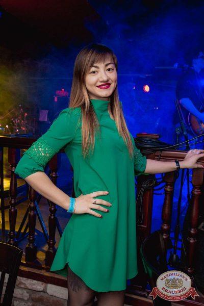 «Дыхание ночи»: Dj Squire (Москва), 18 марта 2017 - Ресторан «Максимилианс» Самара - 27