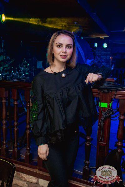 «Дыхание ночи»: Dj Squire (Москва), 18 марта 2017 - Ресторан «Максимилианс» Самара - 28