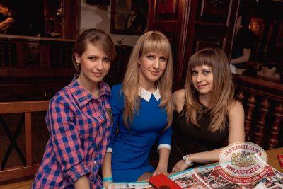 «Дыхание ночи»: Dj Squire (Москва), 18 марта 2017 - Ресторан «Максимилианс» Самара - 29