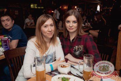 «Дыхание ночи»: Dj Squire (Москва), 18 марта 2017 - Ресторан «Максимилианс» Самара - 30