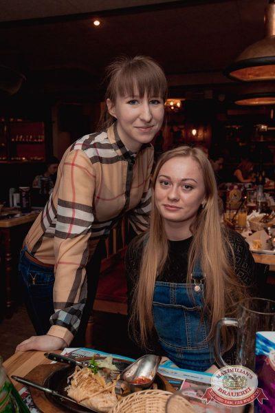 «Дыхание ночи»: Dj Squire (Москва), 18 марта 2017 - Ресторан «Максимилианс» Самара - 31