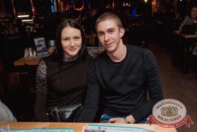 «Дыхание ночи»: Dj Squire (Москва), 18 марта 2017 - Ресторан «Максимилианс» Самара - 33