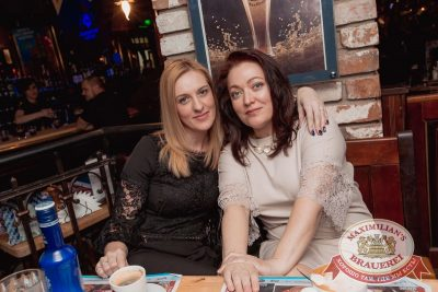 «Дыхание ночи»: Dj Squire (Москва), 18 марта 2017 - Ресторан «Максимилианс» Самара - 36