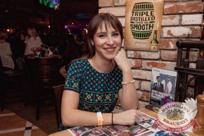 «Дыхание ночи»: Dj Squire (Москва), 18 марта 2017 - Ресторан «Максимилианс» Самара - 37