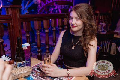 «Дыхание ночи»: Dj Squire (Москва), 18 марта 2017 - Ресторан «Максимилианс» Самара - 39