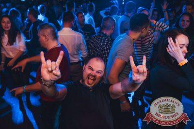 «Дыхание ночи»: Dj Squire (Москва), 18 марта 2017 - Ресторан «Максимилианс» Самара - 9