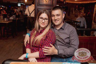 «Моя Мишель», 23 марта 2017 - Ресторан «Максимилианс» Самара - 14