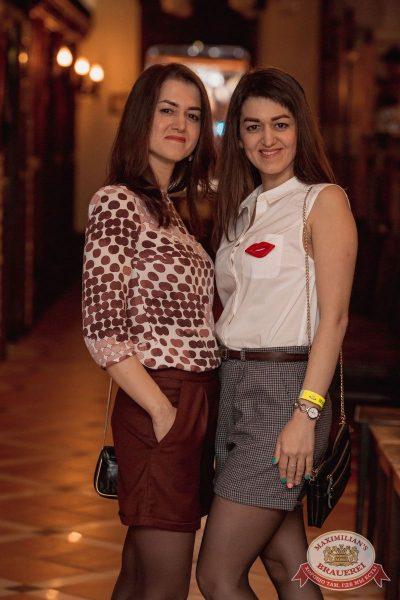 «Моя Мишель», 23 марта 2017 - Ресторан «Максимилианс» Самара - 15