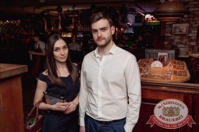 «Моя Мишель», 23 марта 2017 - Ресторан «Максимилианс» Самара - 16