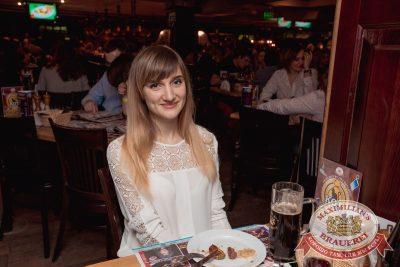 «Моя Мишель», 23 марта 2017 - Ресторан «Максимилианс» Самара - 39
