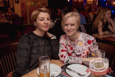 «Моя Мишель», 23 марта 2017 - Ресторан «Максимилианс» Самара - 46