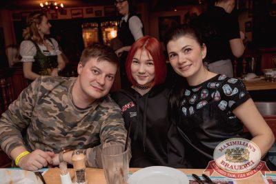 «Моя Мишель», 23 марта 2017 - Ресторан «Максимилианс» Самара - 48