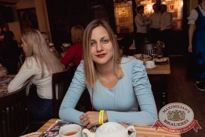 «Моя Мишель», 23 марта 2017 - Ресторан «Максимилианс» Самара - 51