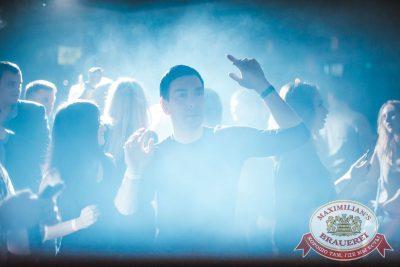 «Дыхание ночи»: Dj Писарев и МС Сенатов (Самара), 25 марта 2017 - Ресторан «Максимилианс» Самара - 13