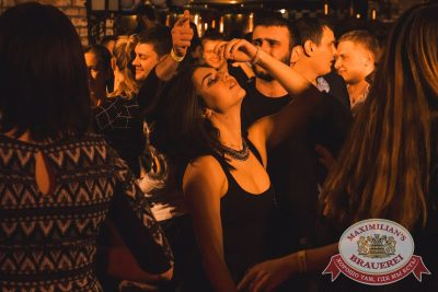 «Дыхание ночи»: Dj Писарев и МС Сенатов (Самара), 25 марта 2017 - Ресторан «Максимилианс» Самара - 16