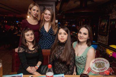 «Дыхание ночи»: Dj Писарев и МС Сенатов (Самара), 25 марта 2017 - Ресторан «Максимилианс» Самара - 18