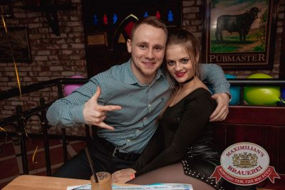 «Дыхание ночи»: Dj Писарев и МС Сенатов (Самара), 25 марта 2017 - Ресторан «Максимилианс» Самара - 19
