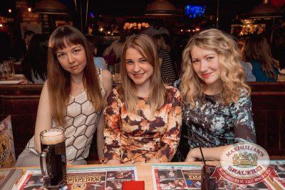 «Дыхание ночи»: Dj Писарев и МС Сенатов (Самара), 25 марта 2017 - Ресторан «Максимилианс» Самара - 20