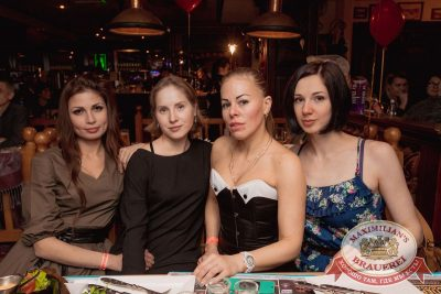 «Дыхание ночи»: Dj Писарев и МС Сенатов (Самара), 25 марта 2017 - Ресторан «Максимилианс» Самара - 21