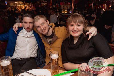 «Дыхание ночи»: Dj Писарев и МС Сенатов (Самара), 25 марта 2017 - Ресторан «Максимилианс» Самара - 22