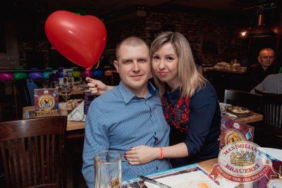 «Дыхание ночи»: Dj Писарев и МС Сенатов (Самара), 25 марта 2017 - Ресторан «Максимилианс» Самара - 23
