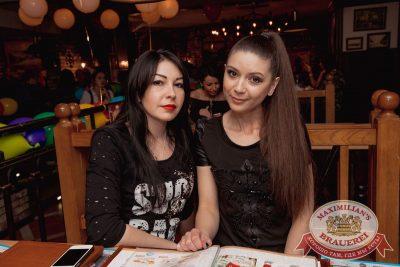 «Дыхание ночи»: Dj Писарев и МС Сенатов (Самара), 25 марта 2017 - Ресторан «Максимилианс» Самара - 30