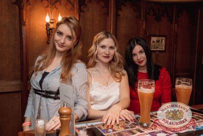 «Дыхание ночи»: Dj Писарев и МС Сенатов (Самара), 25 марта 2017 - Ресторан «Максимилианс» Самара - 33