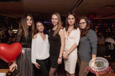 «Дыхание ночи»: Dj Писарев и МС Сенатов (Самара), 25 марта 2017 - Ресторан «Максимилианс» Самара - 35