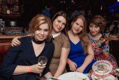 «Дыхание ночи»: Dj Писарев и МС Сенатов (Самара), 25 марта 2017 - Ресторан «Максимилианс» Самара - 37