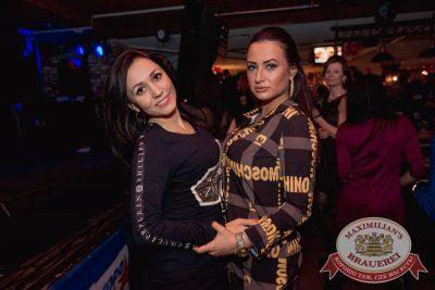 «Дыхание ночи»: Dj Писарев и МС Сенатов (Самара), 25 марта 2017 - Ресторан «Максимилианс» Самара - 38