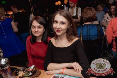«Дыхание ночи»: Dj Писарев и МС Сенатов (Самара), 25 марта 2017 - Ресторан «Максимилианс» Самара - 39
