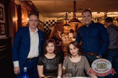 Serebro, 29 марта 2017 - Ресторан «Максимилианс» Самара - 11