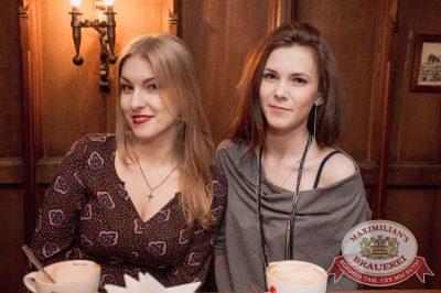 Serebro, 29 марта 2017 - Ресторан «Максимилианс» Самара - 13