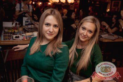 Serebro, 29 марта 2017 - Ресторан «Максимилианс» Самара - 15